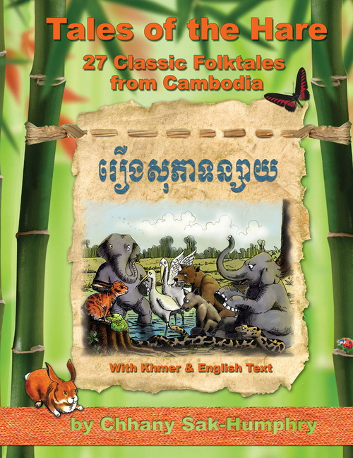 Tales of the Hare – 27 Classic Folktales of Cambodia